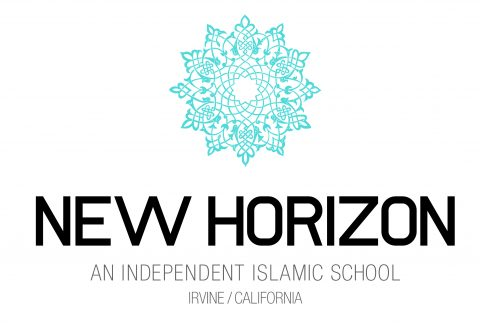 New Horizon School, Irvine – Lower Campus