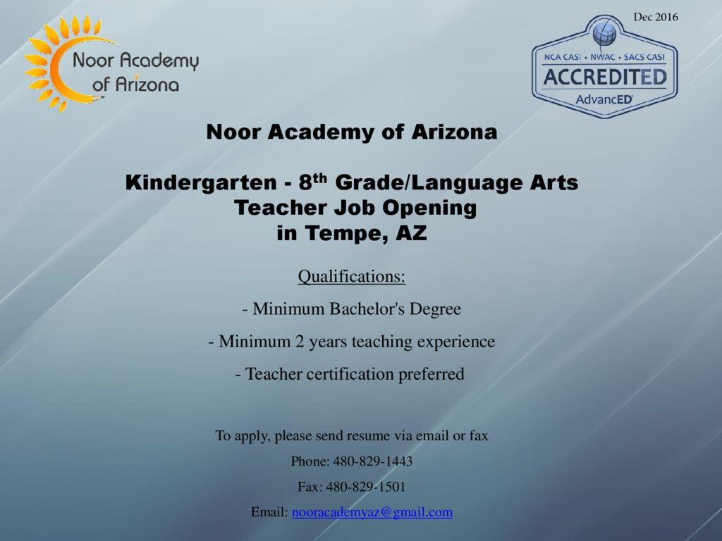 thumbnail of Noor Academy of Arizona in AZ – Dec 2016