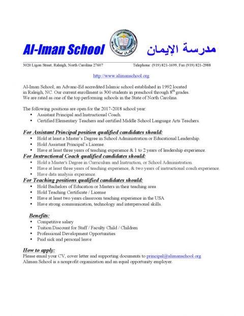 Leave application letter school teacher