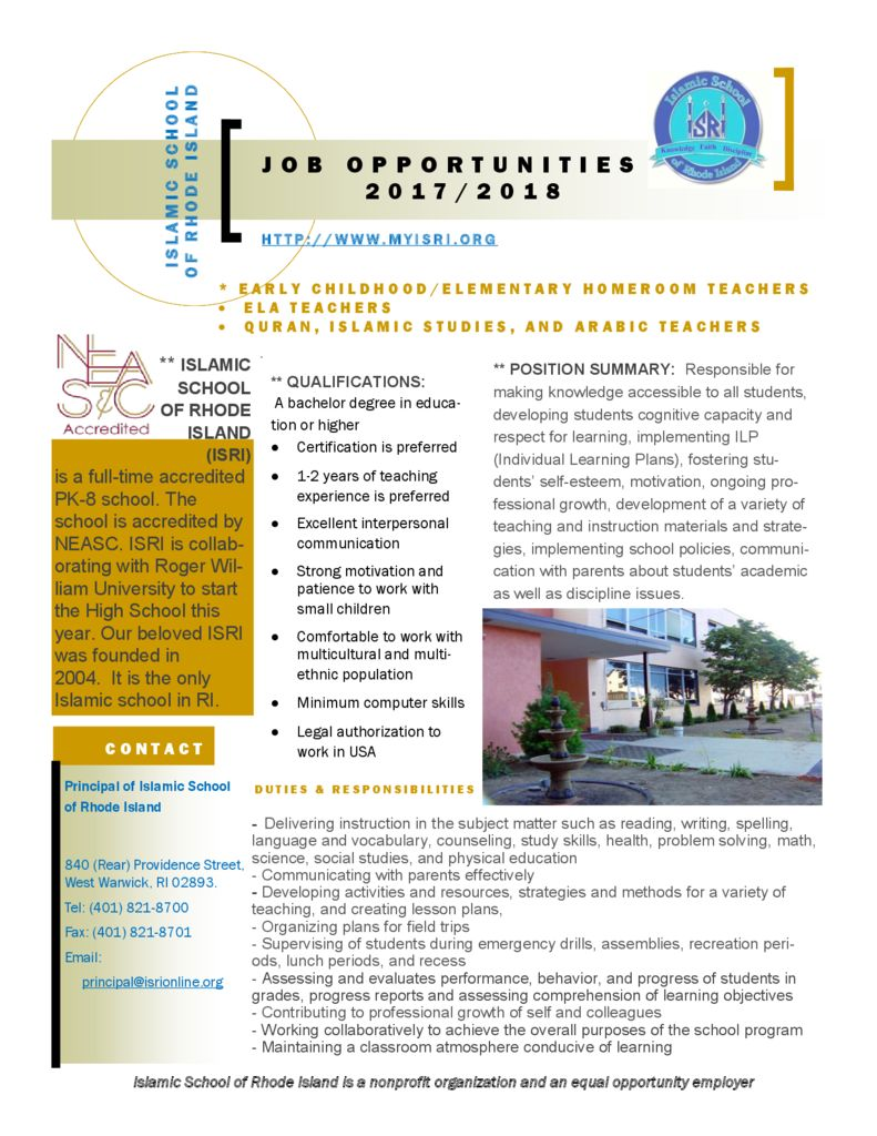 thumbnail of ISRI Job Ad 6_1_2017