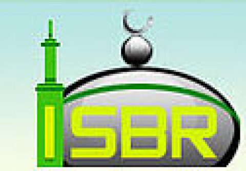 ISBR  Academy  (Weekend Sunday School)
