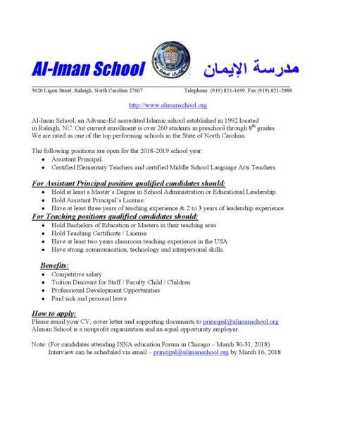 thumbnail of Aliman School 1