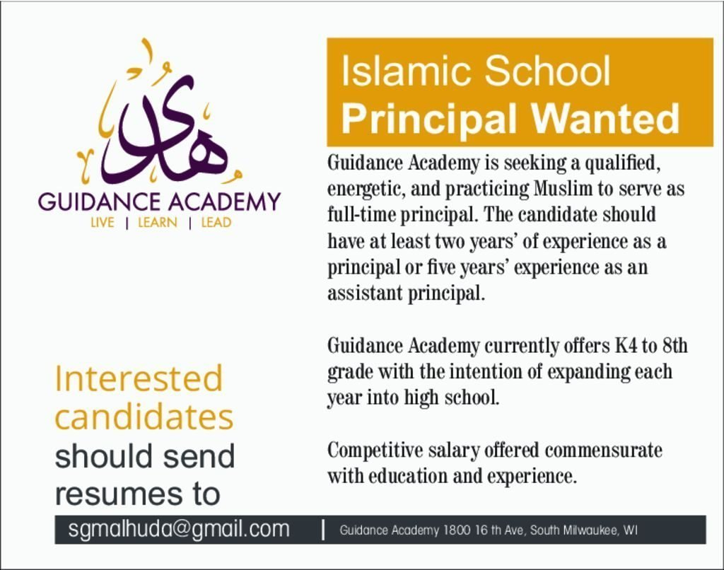 Guidance Academy Principal Wanted Ad
