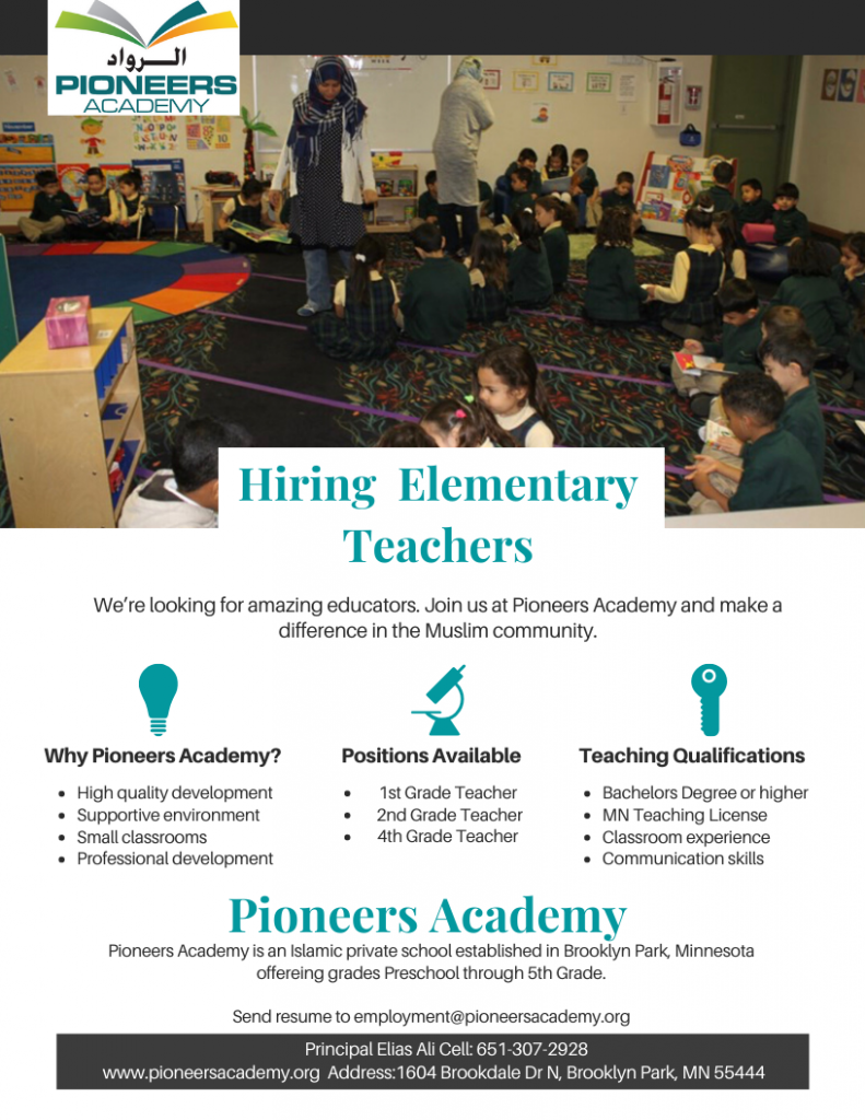 Hiring Elementary Teachers Job Ad