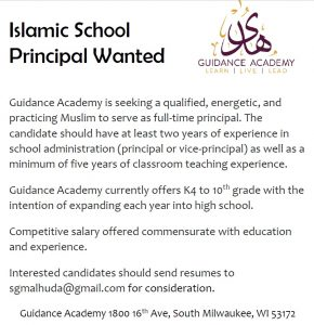 Guidance Academy Principal Wanted