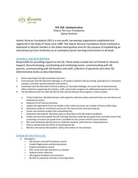 thumbnail of IQI Administrator