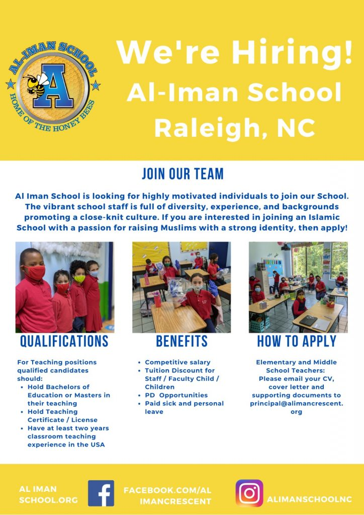 NOW HIRING! Al-Iman School in Raleigh, NC