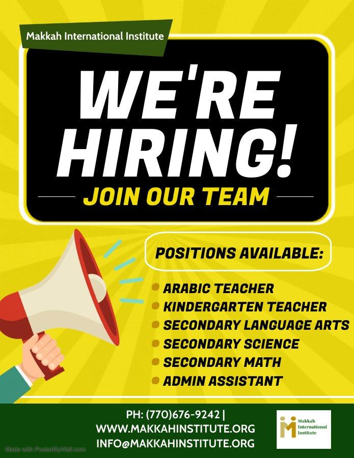 We're Hiring job advertisement for virtual instructors